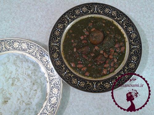 tarz-tahie-ghoorme-sabzi