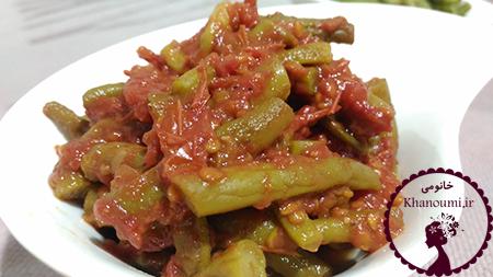 ترشی-لوبیا-سبز-با-گوجه