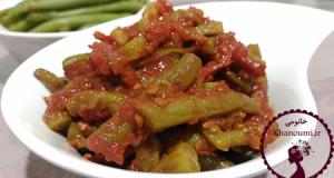 کنسرو-لوبیا-سبز-با-گوجه